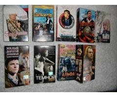 Videokassetten russische Filme